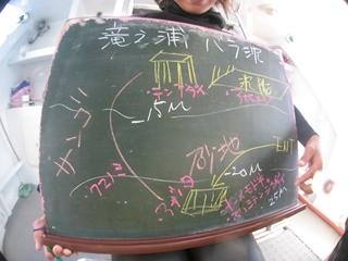 小笠原 バラ沈 ポイントマップ